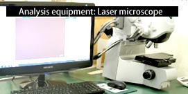 Analysis equipment: Laser microscope