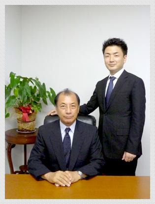 代表取締役 社長 早川 雅朗 常務取締役 早川 史洋 近影